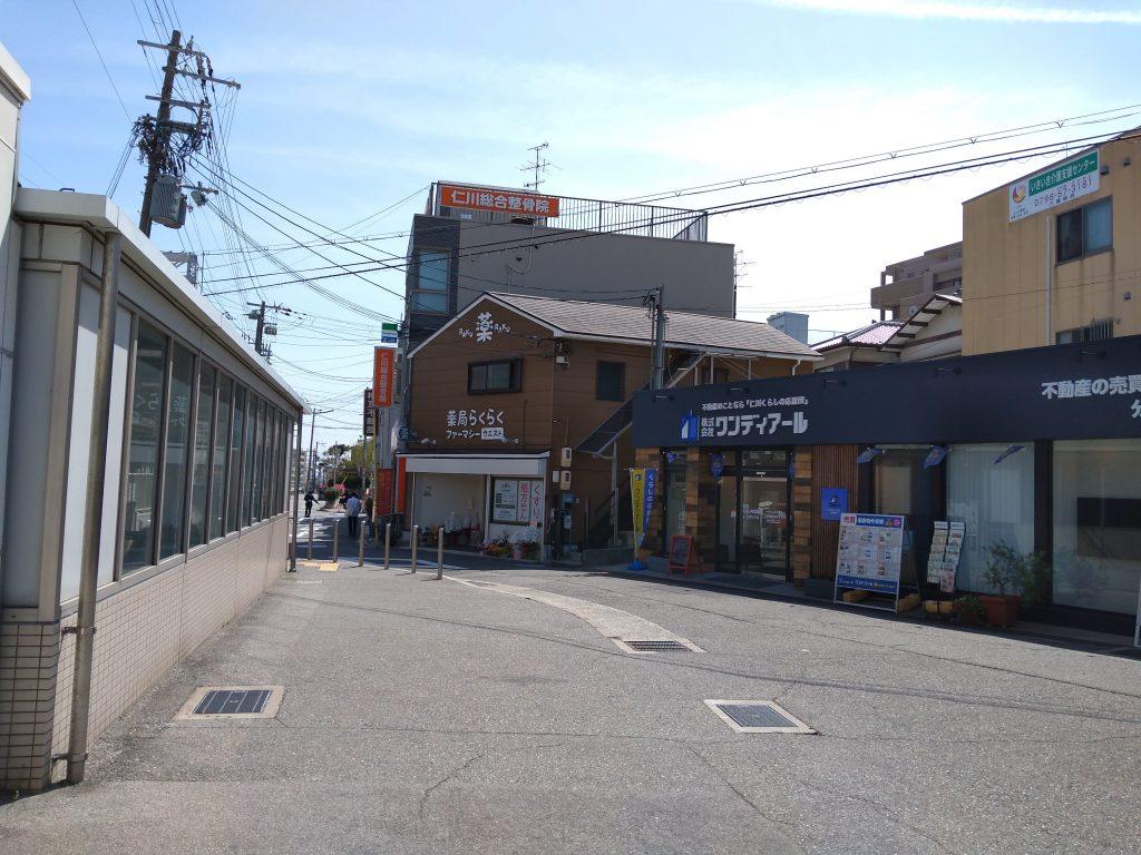 nigawanishiguchi